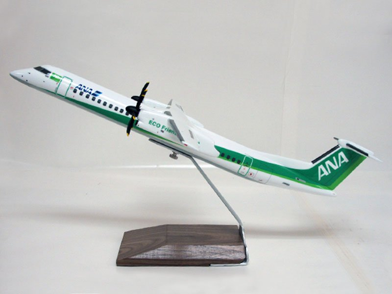 """PacMin models similar to this 1/72 scale PacMin ANA Dash 8-400 (18"""" or 45cm in length) have been raffled off at SpeedNews' Conferences around the world."""