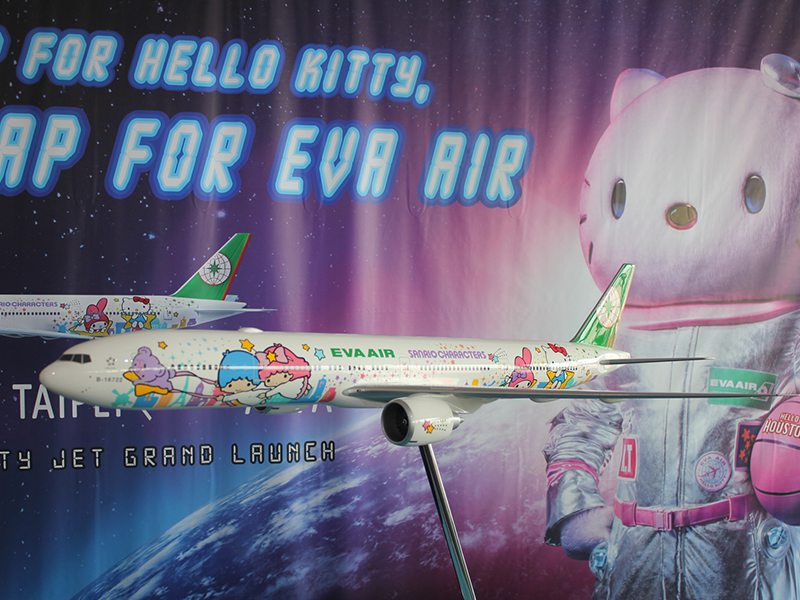 1/20 scale Boeing 777-300ER EVA Air Hello Kitty Jet at special event celebrating its inaugural flight. // Photo courtesy of AirlineReporter/David Parker Brown
