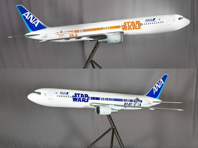 1/20 scale PacMin All Nippon Airways 767-300 in Star Wars inspired livery.