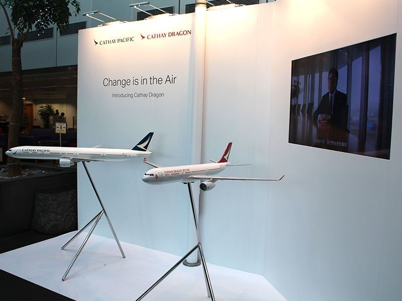 This 1/50 scale Cathay Dragon A330-300 PacMin exhibit model (4 ft or 1.2 m in length) is on display at Cathay City at the Hong Kong International Airport. / Photo courtesy of PacMin