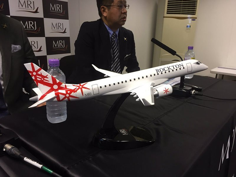 "1/72 scale desktop model of a MRJ 70 aircraft in customer Rockton's livery. The model is 18.3"" (46.4 cm) long with a 16"" (40.6 cm) wingspan. / Photo courtesy of Airways"
