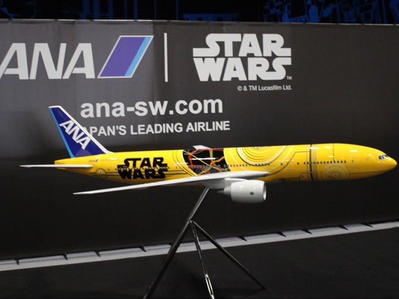 The 1/20 scale 777-200 C-3PO ANA Jet measures 10.3' (3.1 m) with a 10' (3 m) wingspan. // Photo courtesy of PacMin and ANA