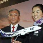 ANA 787_ParisAirShow2011