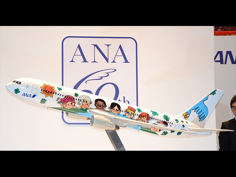 PacMin ANA 787 exhibit model in special 60th anniversary livery. Photo courtesy of All Nippon Airways (ANA)