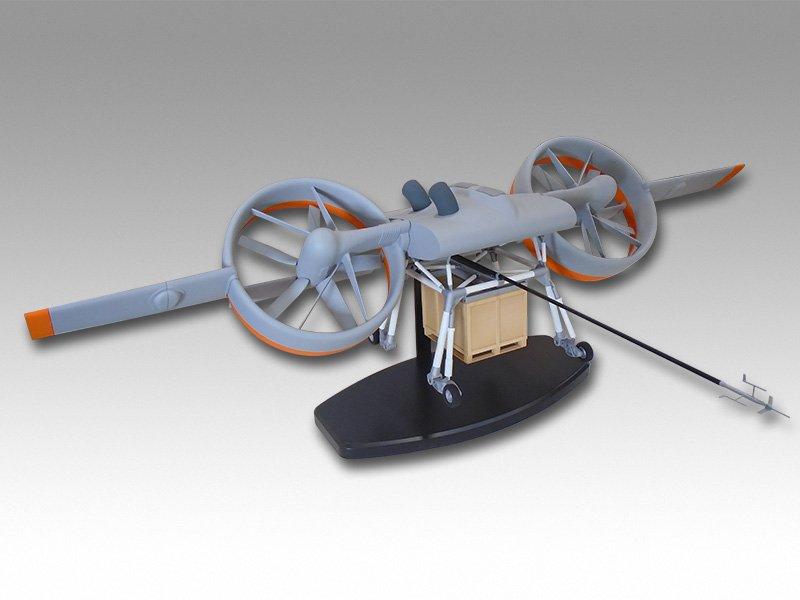 ARES box concept drone model