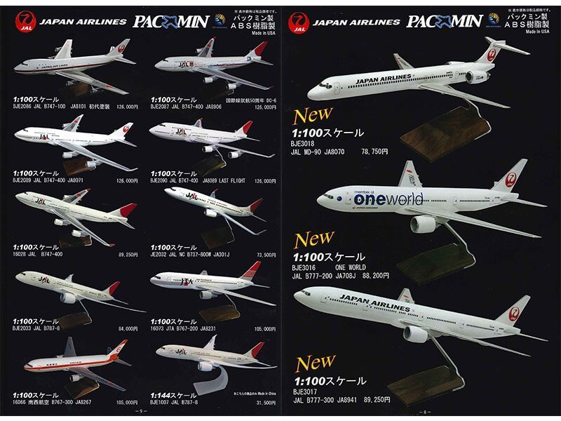 Crosswing Catalog B