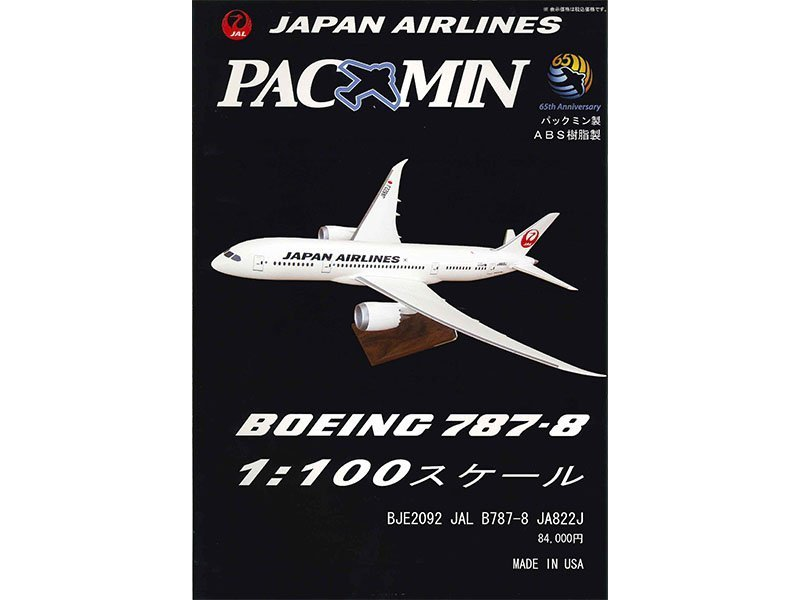 Crosswing Catalog Cover