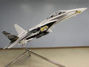 SilentEagle model sideview