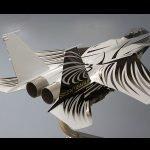 SilentEagle model