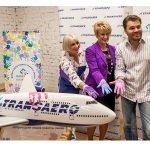 TransAero Flight of Hope 3